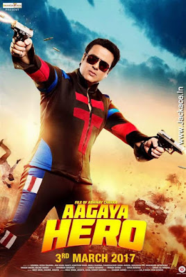 Aagaya Hero Budget, Screens & Day Wise Box Office Collection