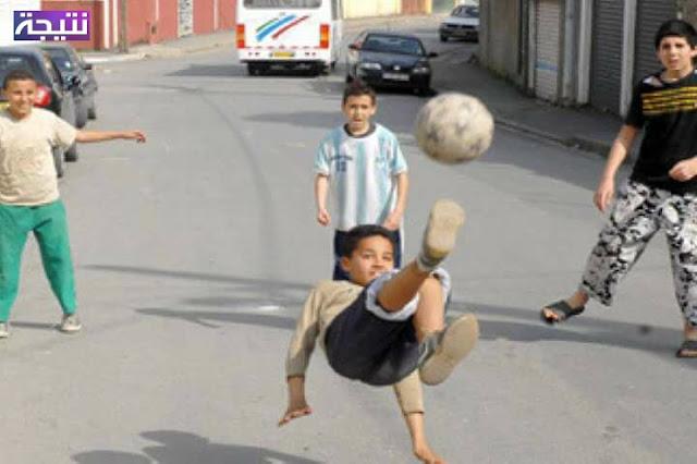 قانون كرة قدم الشارع