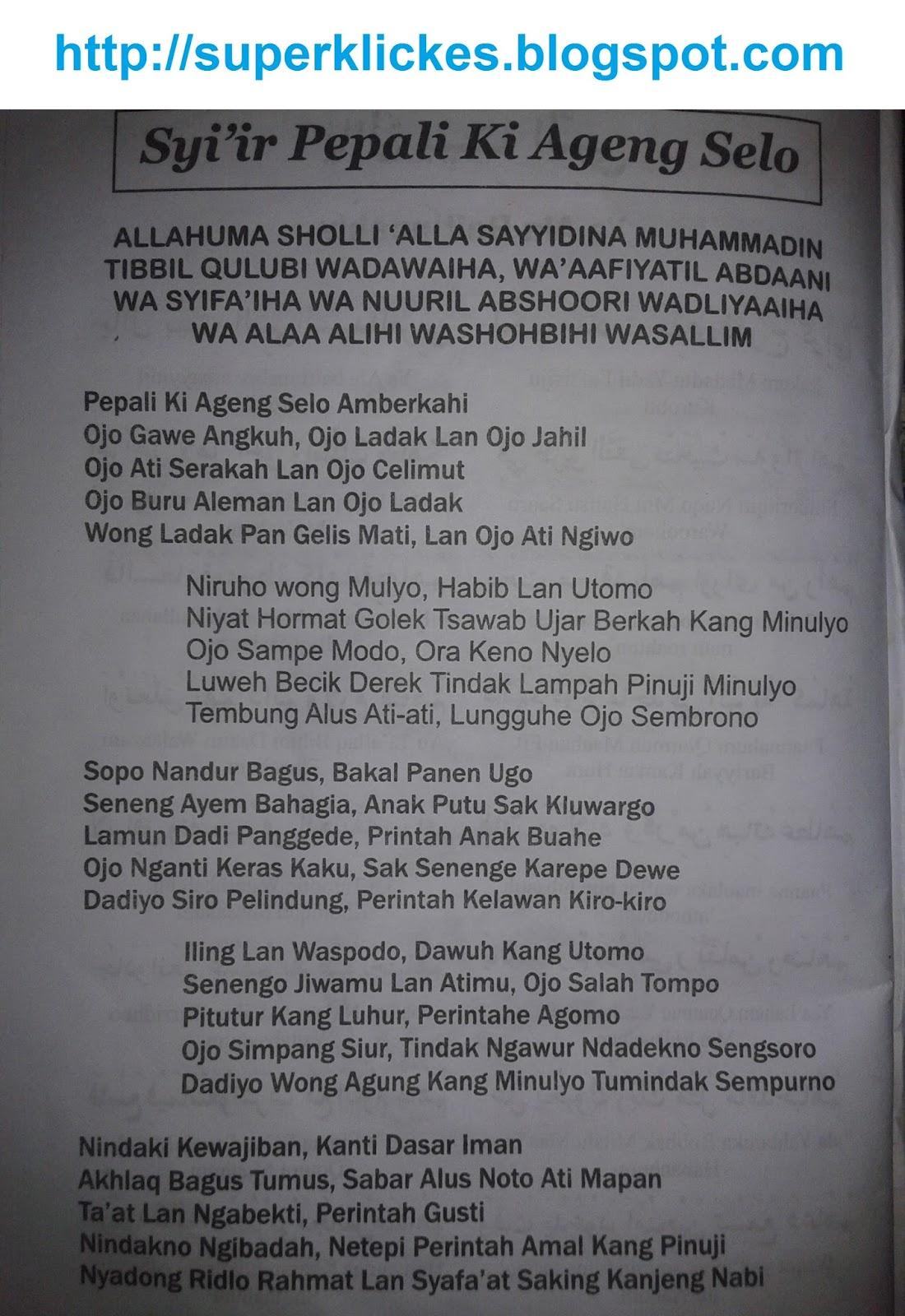 Lirik Sholawat Habib Syech Sholawat Badar Beserta