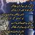 Allama iqbal poetry in urdu Magar twaja hum ker te nahi