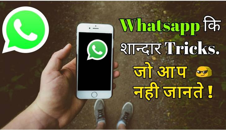 Top 10 whatsapp tips and tricks