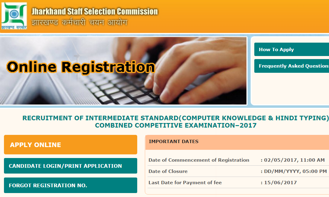 JSSC Inter Level 2017 Online Form, JSSC Recruitment 2017, Jharkhand SSC Inter Level Vacancy