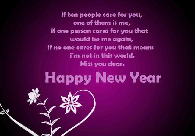 good night wishes images malayalam