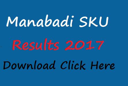 schools9 sku results 2017