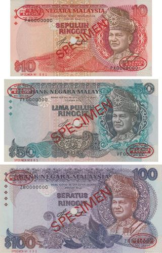 Specimen Malaysia banknote