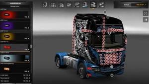 Scania Big Tuning Mod v1.0