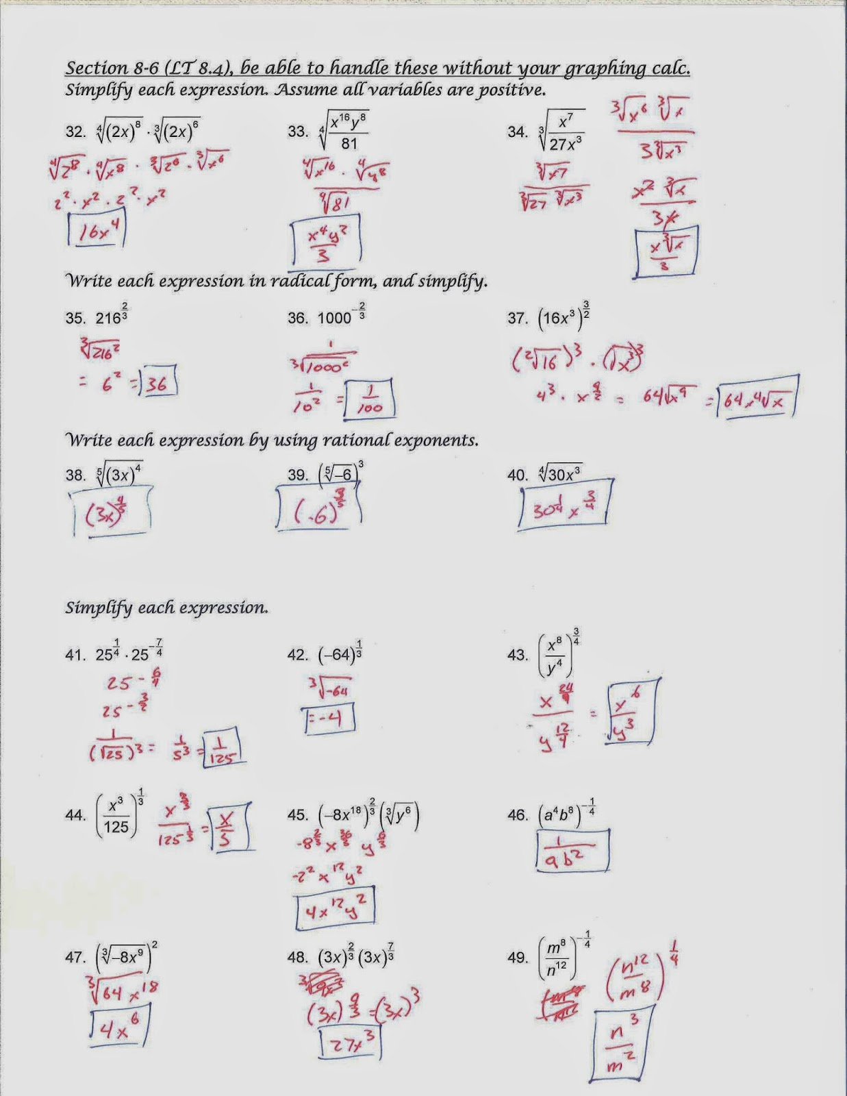 Algebra 1 unit 6 test answers