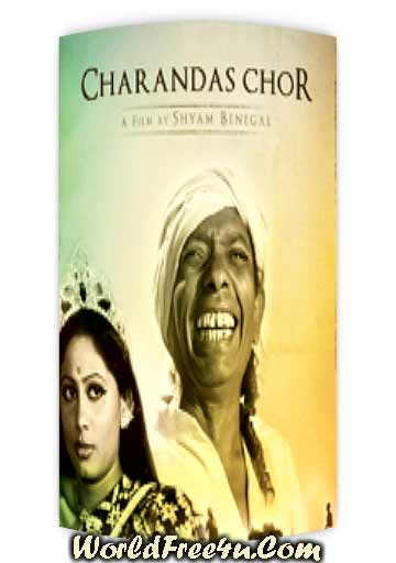 Poster Of Hindi Movie Charandas Chor (1975) Free Download Full New Hindi Movie Watch Online At worldfree4u.com