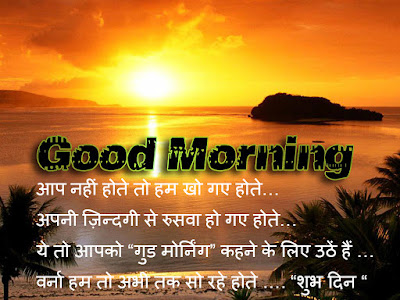 Good Afternoon Images In Hindi