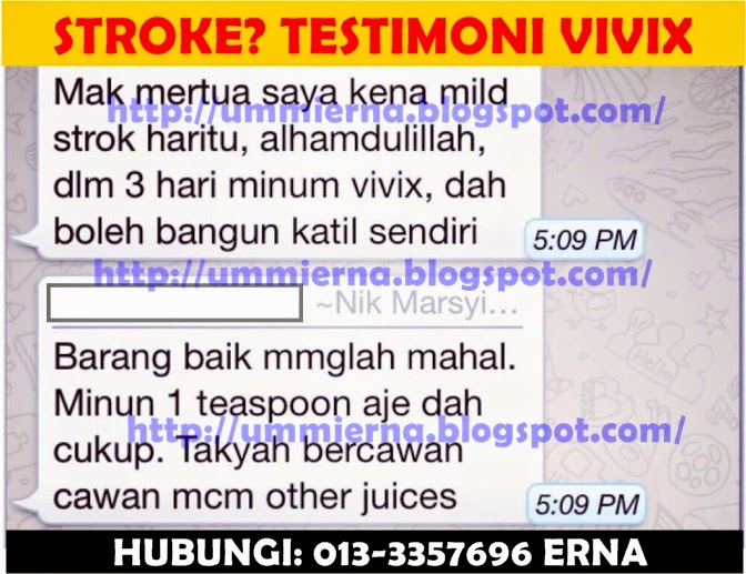 Rawatan untuk pesakit stroke