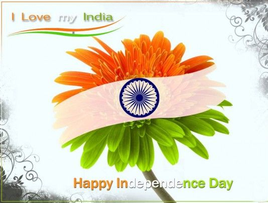 Happy Independence Day Wishes 2017