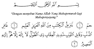Bacaan Surat Al-Mu'min (Ghafir) Lengkap Arab, Latin dan Artinya