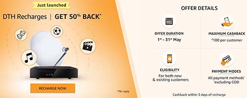 50% Cashback Upto ₹100 on DTH Recharges on Amazon