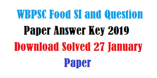 WBPSC Food SI and Question Paper  Answer Key 2019 Download Solved 27 January Paper