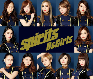 spirits - BsGirls - 歌詞