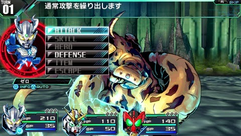 Lost Heroes PSP GAME ISO Gameplay 1