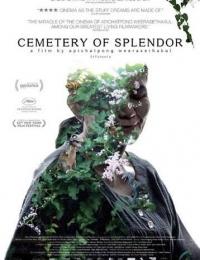 Cemetery of Splendor   Bmovies