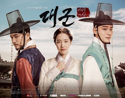 Sinopsis pemain genre Drama Grand Prince (2018)