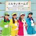 La seiyuu Izumi Kitta se va a estudiar durante un año a Gran Bretaña