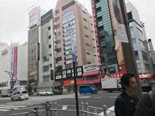 Rascacielos Tokio