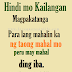 Hugot Tagalog Quotes. QuotesGram