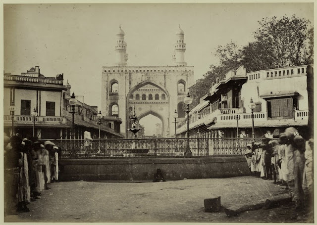 Char-su-ka Houz - the royal fountain near Charminar