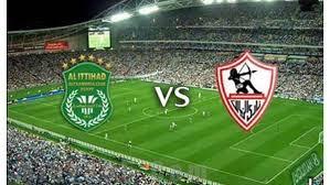 اون لاين يوتيوب مشاهدة مباراة الزمالك والاتحاد السكندري بث مباشر 30-11-2018 البطولة العربية للاندية اليوم بدون تقطيع