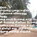 Share as much as possible to save the history of the Tamils.