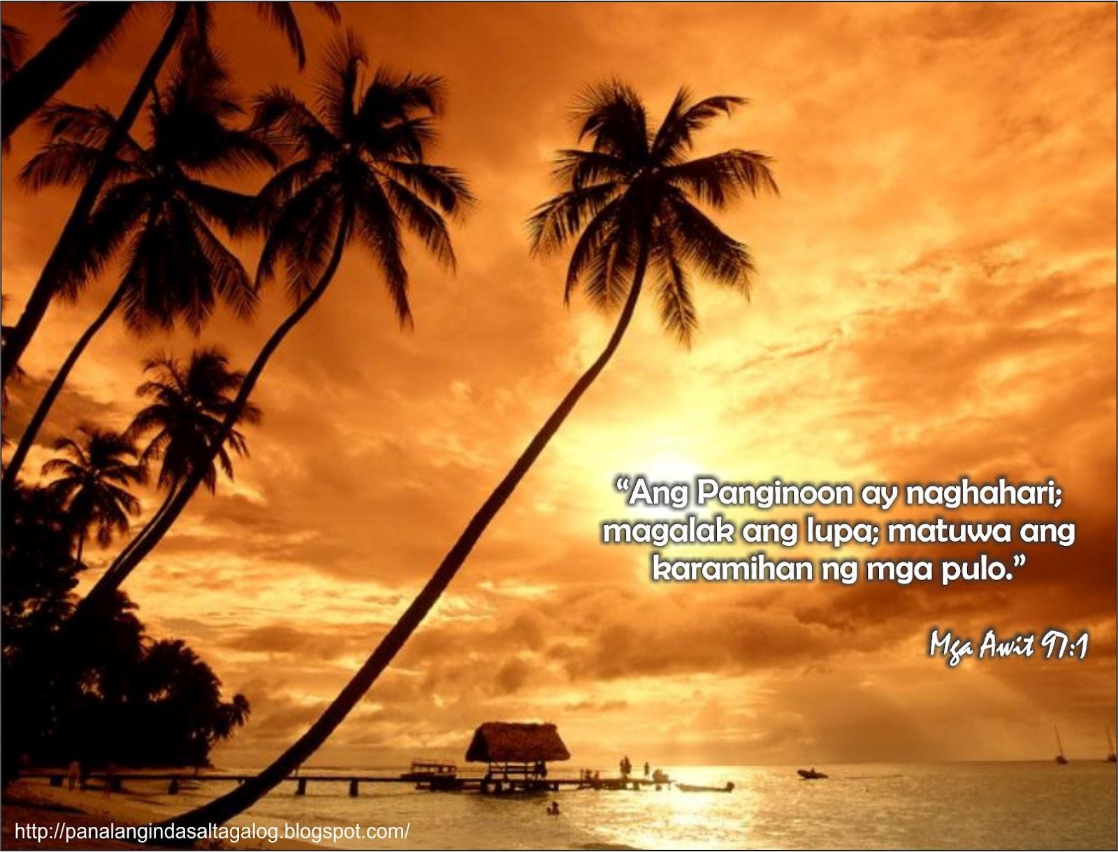 Mga Tagalog na Panalangin: August 2012