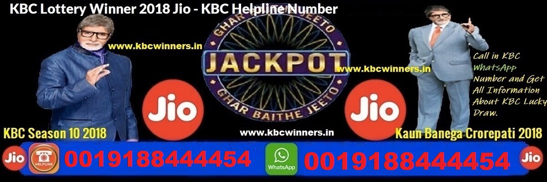 KBC Head Office Number 0019188444454
