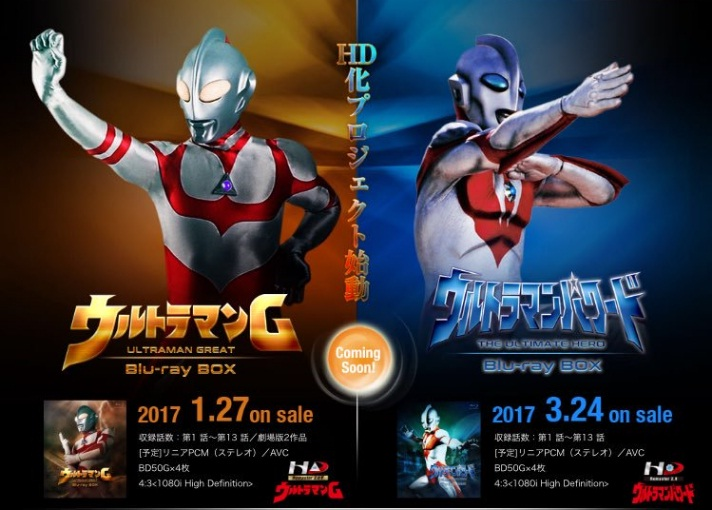 Ultraman Powered | www.pixshark.com - Images Galleries ...