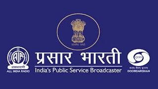 rumor-to-stop-fund-for-prasar-bharti