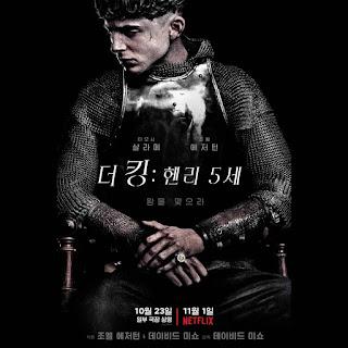 Quốc Vương