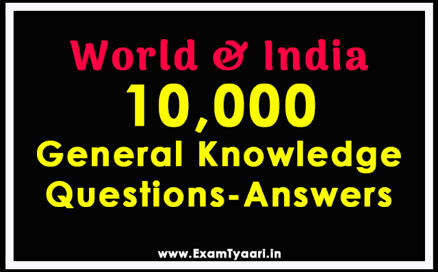 10,000 GK India & World Questions Answers 2018 [PDF Download] - Exam Tyaari