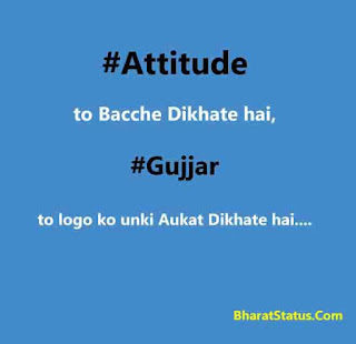 Gujjar Attitude Status Shayari in Hindi