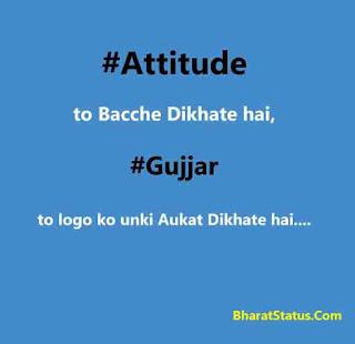 Gujjar Attitude Status Shayari in Hindi