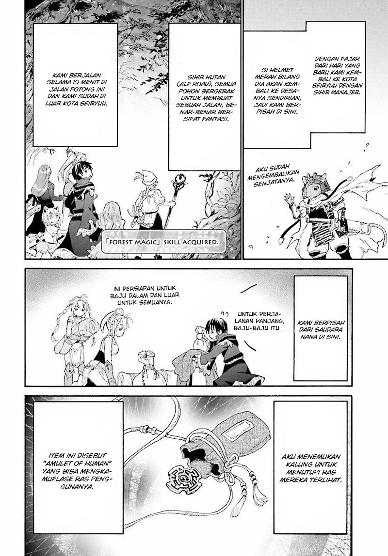 Baca Komik Death March Chapter 26 Bahasa Indonesia