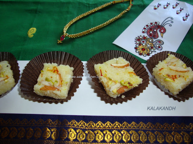 images for Kalakand In Microwave / Kalakand Recipe / Quick Kalakandh / Indian Milk Burfi Recipe / Misri Mawa Recipe