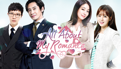 Drama Korea Dan Sinopsis All About My Romance