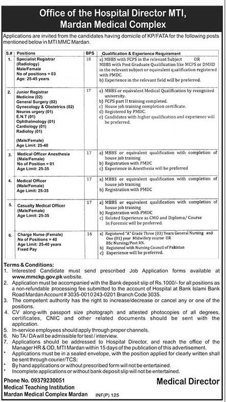 Latest Jobs in Pakistan 2019