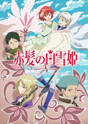 Akagami no Shirayuki-hime 2nd Season [12/12] [HDL] 130MB [Sub Español] [MEGA]
