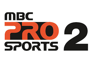 ام بي سي برو سبورت 2 بث مباشر