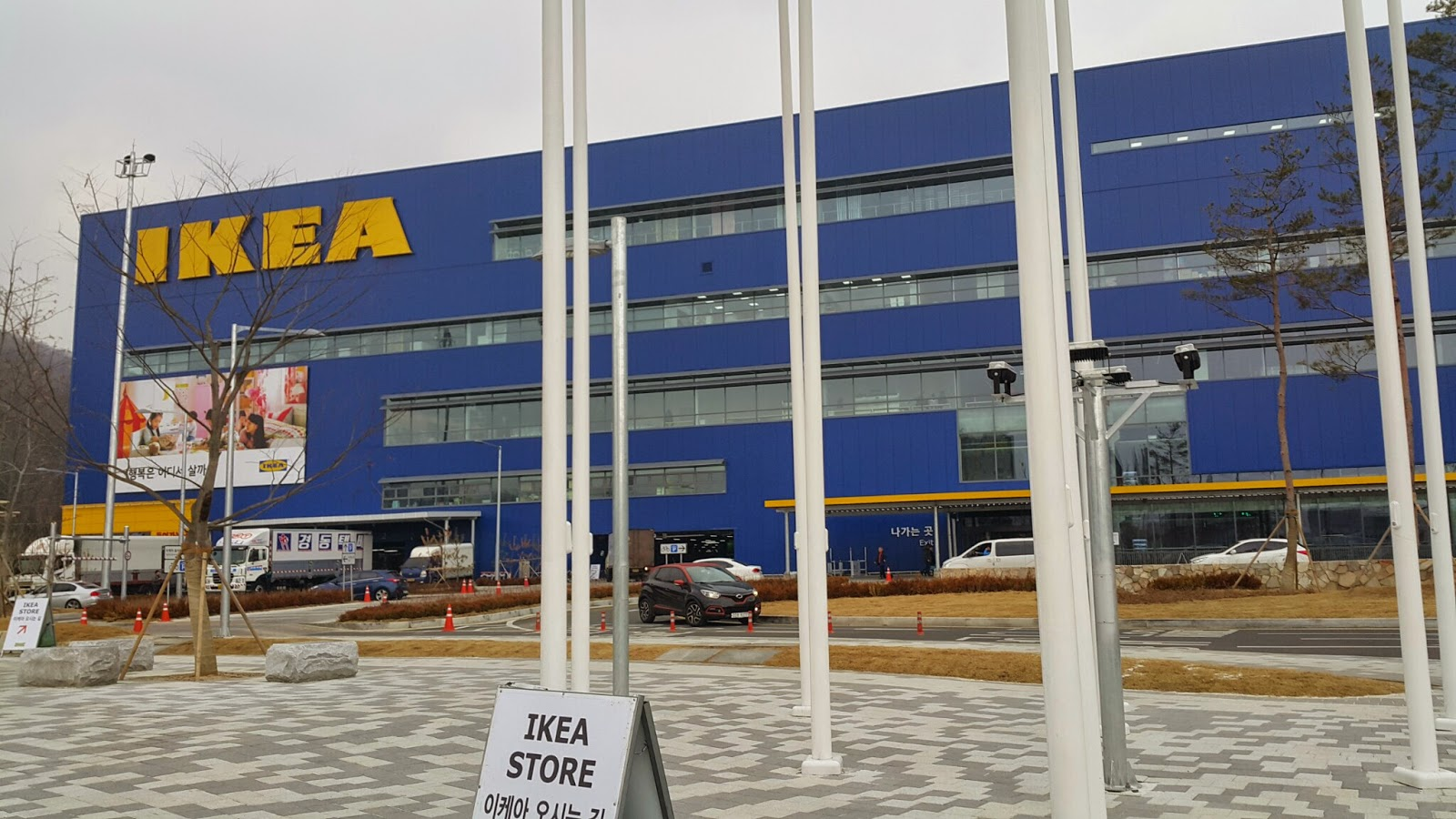 IKEA in Seoul