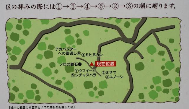 大城城跡の配置図の写真