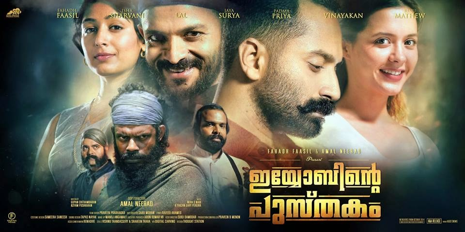 Iyobinte Pusthakam released today (Oct.7) in theatres