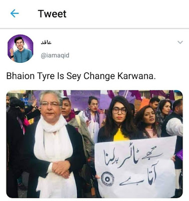 Aurat March slogans trolled by Pakistani social media users