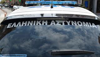 Δραστηριότητα αστυνομικών Υπηρεσιών Κεντρικής Μακεδονίας και απολογισμός στην οδική ασφάλεια το μήνα Ιούλιο