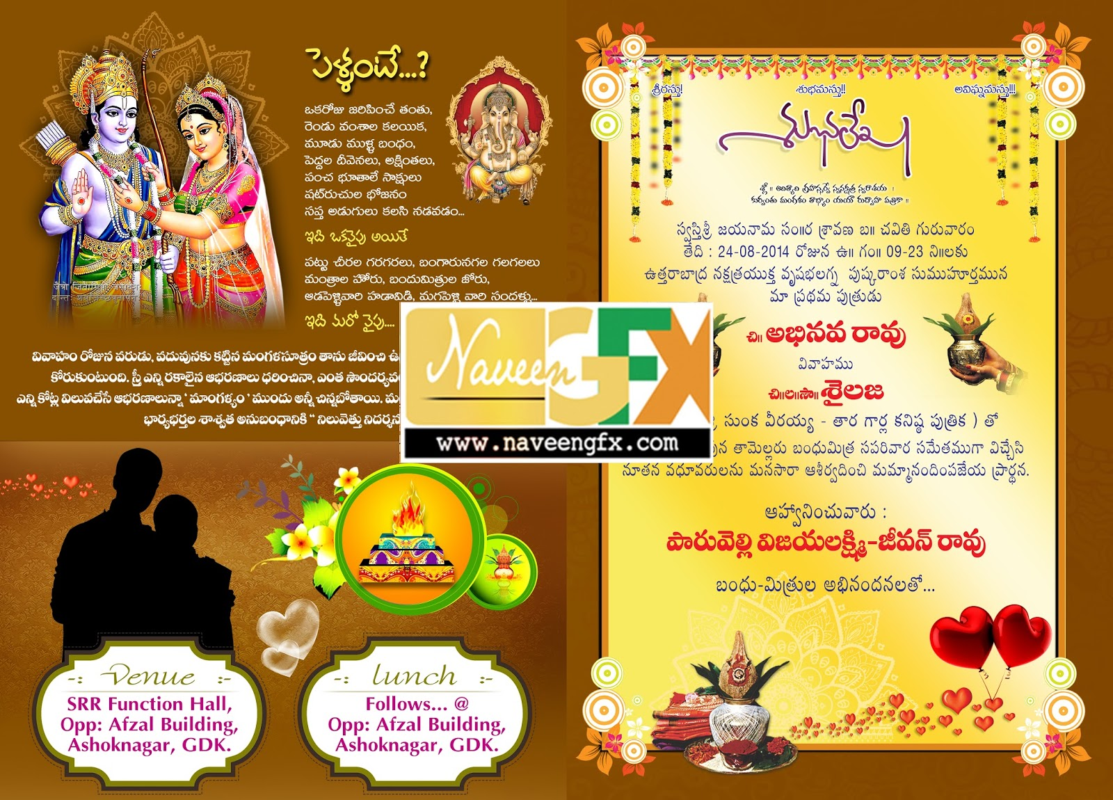 Indian wedding card design psd template free downloads for Hindu wedding invitations psd