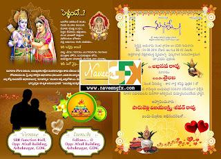 indian-wedding-gift-card-design-psd-template-free-online-naveengfx.com
