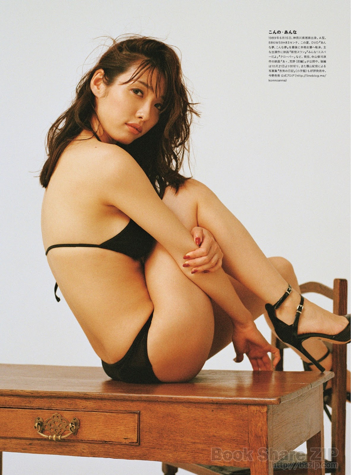 Anna Konno 今野杏奈, Cyzo 2017.11 (サイゾー 2017年11月号)